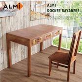 ALMI DOCKER BAYADERE-DESK 3 DRAWERS 三抽書桌