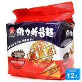 維力炸醬麵重量包123g*4*12【愛買】