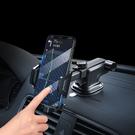 吸盤式可伸縮車載手機支架 SREC89...