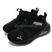 Puma 童鞋 Enzo 2 Weave AC PS 黑 灰 襪套 中童鞋 小朋友【ACS】 19316615
