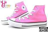 All STAR★Converse帆布鞋 中童基本款高筒帆布鞋 G9818#粉◆OSOME奧森童鞋/小朋友