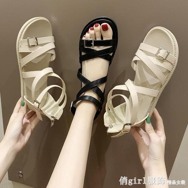 羅馬涼鞋 涼鞋女仙女風2021新款夏季百搭平底學生羅馬鞋厚底沙灘涼鞋ins潮 開春特惠