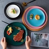 北歐創意陶瓷牛排盤子 網紅餐具ins西餐盤菜盤家用托盤早餐圓餐盤 全館鉅惠