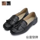 【富發牌】兩穿式皮質流蘇樂福鞋-黑/棕 ...