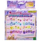 日本 角落小夥伴甜心指甲甲片補充包 EP31750 EPOCH公司貨