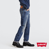 Levis 男款 511 低腰修身窄管牛仔褲 / 赤耳 / 微破壞 / 直向彈性延展 / 復古水洗