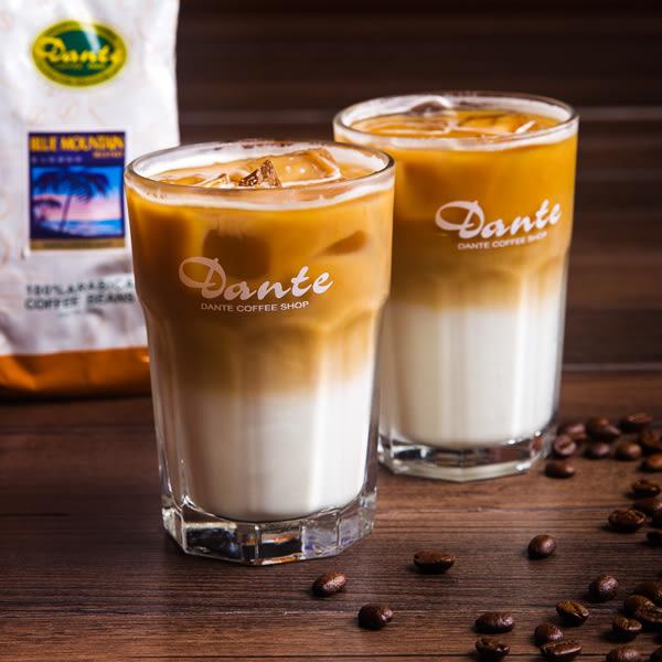 冰拿堤咖啡(大)