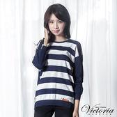 Victoria 前後二面可穿條紋長袖線衫-女-藍底白條