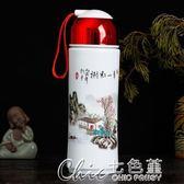 景德鎮陶瓷杯雙層保溫杯帶蓋茶杯辦公手提禮品男女士養生杯子 七色堇