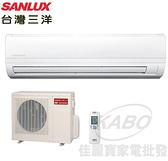 【佳麗寶】留言加碼折扣[送基本安裝]三洋變頻一對一冷氣(約適用8~10坪)SAC-50V7 / SAE-50V7