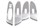 【車王小舖】日產 2016 Murano 內門裝飾框 內扶手框 內拉手框 內門碗