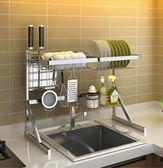 不銹鋼晾碗水槽架瀝水架廚房置物架用品2層收納架水池放碗架碗櫃  mks 玫瑰女孩