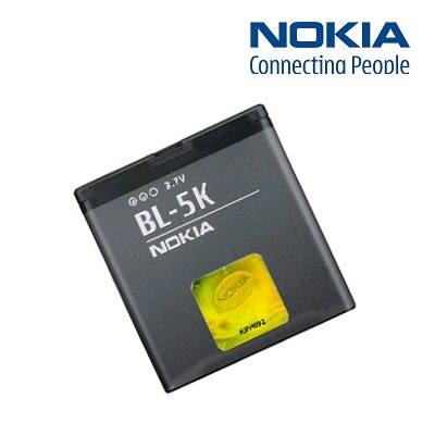 【YUI】NOKIA BL-5K BL5K 原廠電池 701 C7-00 N85 N86 X7-00 原廠電池 1200mAh