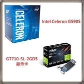 【CPU+顯示卡】Intel Celeron 處理器 G5905 + 華碩 ASUS GT710-SL-2GD5 顯示卡