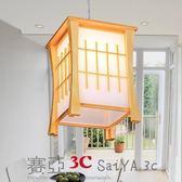 led簡約吊燈單頭原木燈具不包安裝