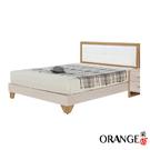 【采桔家居】伊凡德 現代5尺皮革雙人床台組合(床頭片+床底+不含床墊)