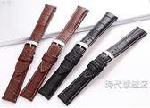 手錶帶手錶帶男皮質錶鍊女士針扣手錶皮帶配件