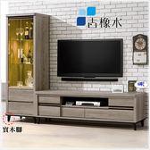 【水晶晶家具/傢俱首選】古橡木色8呎L型電視高低櫃二件全組(圖一)SB8202-1