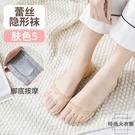 5雙 船襪女蕾絲襪子純棉襪底淺口隱形薄款硅膠防滑短襪【時尚大衣櫥】