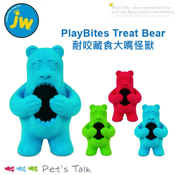 Pet's Talk~美國JW Play Bites Treat Bear 耐咬藏食大嘴怪獸