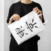A4韓國新款少女小清新帆布文件袋學生女可愛拉鏈提繩A5收納袋 艾尚旗艦店