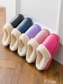 冬天防水棉拖鞋女居家室內情侶保暖pu皮包跟加絨家用厚底冬拖鞋男 新年禮物