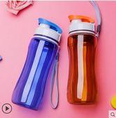 兒童水壺兒童運動健身便攜塑料女韓版水瓶夏清新簡約可愛小學生水杯子 伊蒂斯女裝