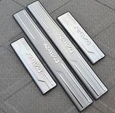 【車王小舖】2013 TOYOTA 豐田 NEW RAV4迎賓踏板 RAV4白金踏板