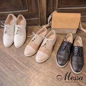 【Messa米莎專櫃女鞋】MIT英倫風羊紋編織軟皮革內真皮綁帶牛津鞋-三色