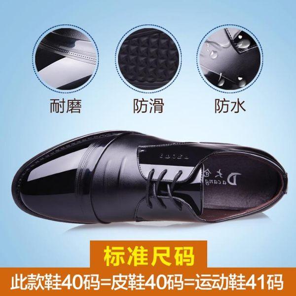 皮鞋 商務 黑色漆男   韓版英倫尖頭內增高休閒鞋