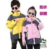 大童 沖鋒衣男女兒童三合一兩件套防水防寒登山運動外套【步行者戶外生活館】