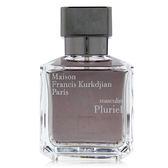 Maison Francis Kurkdjian MASCULIN PLURIEL多樣之香男性淡香水 70ml TESTER [QEM-girl]