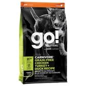 【寵物王國】Go!高肉量無穀系列 雞肉鮭魚 幼犬配方3.5磅/1.58kg