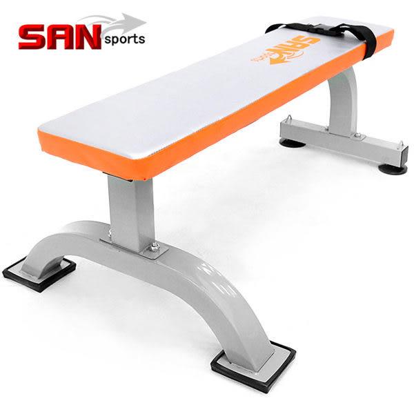 仰臥起坐板長板凳啞鈴凳子SAN SPORTS 重量訓練機舉重椅舉重床啞鈴椅臥推椅推薦哪裡買ptt
