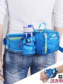 腰包 戶外多功能防水馬拉鬆跑步水壺腰包運動水壺包手機包男女騎行腰包 新品