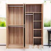 衣櫃 簡易衣柜實木板式簡約現代經濟型成人組裝省空間4門臥室衣櫥柜子 CP4789【野之旅】