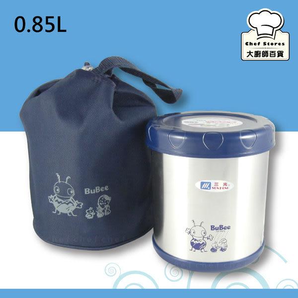 三光牌蘇香不鏽鋼保溫提鍋保溫飯盒0.85L藍色附隔層專用提袋保溫便當盒-大廚師百貨