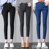 窄管褲牛仔褲女小腳褲2020夏學生女九分鉛筆褲韓版顯瘦高腰薄款緊身長褲 伊蒂斯