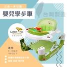 台灣製 新款三合一多功能可推可坐嬰幼兒平衡學步車 統姿