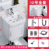 面盆 洗臉盆 組合式洗手盆 小戶型衛生間面盆 三角陽台陶瓷