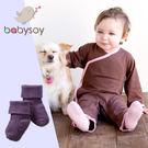 美國[Babysoy]嬰兒防滑素色短襪1...