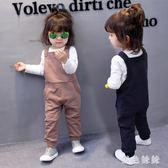 女童背帶褲套裝 女童大碼春裝套裝兒童洋氣兩件套秋休閒寶寶背帶褲潮 qf20677【黑色妹妹】