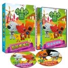 熊熊歷險記2 DVD ( Be Be Bears )