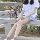 夏天戶外透氣騎行遮陽腳套防曬腿套女護腿過膝空調襪套女618好康又一發