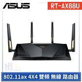 ASUS 華碩 RT-AX88U 雙頻 無線 路由器