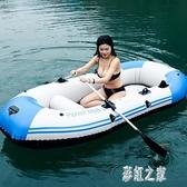 橡皮艇加厚充氣船皮劃艇釣魚船 充氣鋪漁船 加厚3/人漂流船 FF931【彩虹之家】