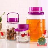 玻璃瓶帶蓋密封罐酒壇子酵素罐咸菜泡菜壇子【福喜行】