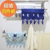 【韓版】俏皮加大款可折疊旅行曬衣夾-四入組(紫格子+鯨魚款各2)