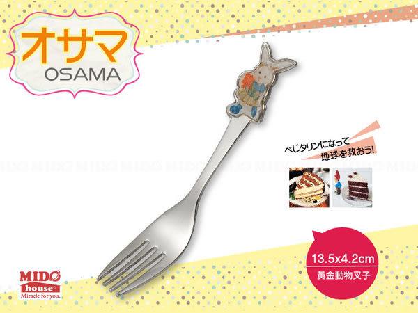 OSAMA王樣黃金動物系列叉子 (5款)《Mstore》