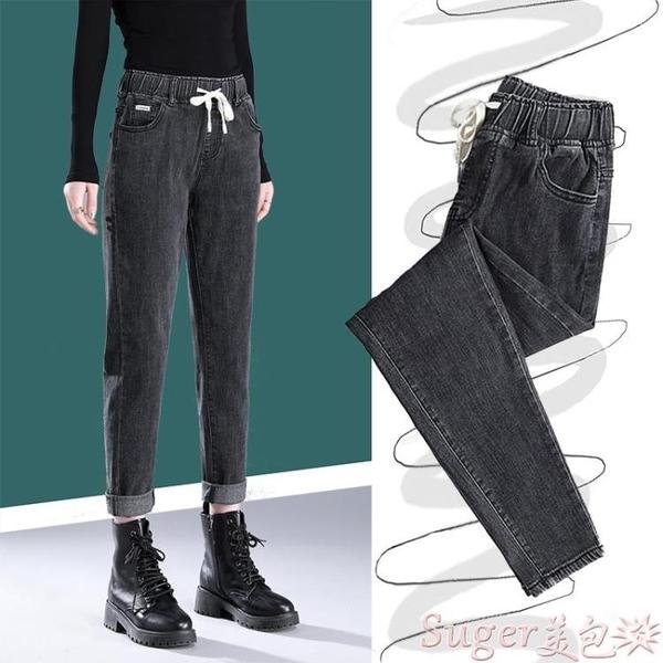 牛仔褲 高腰牛仔褲女寬鬆哈倫2021春裝新款超顯瘦鬆緊腰大碼蘿卜老爹褲子 新品